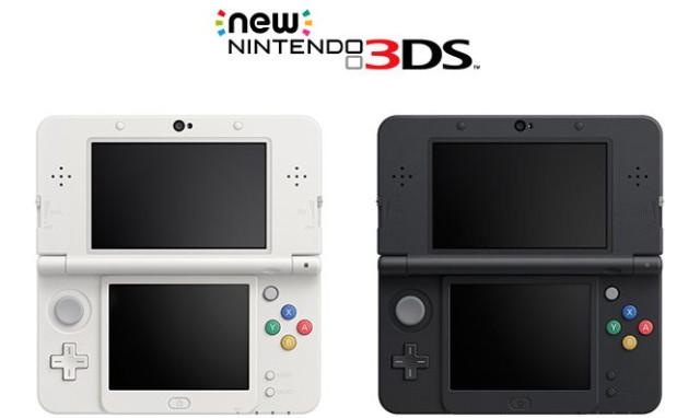 Specialutgåva av New 3DS -lägg märke till C-stick på höger sida och retro-knapparna