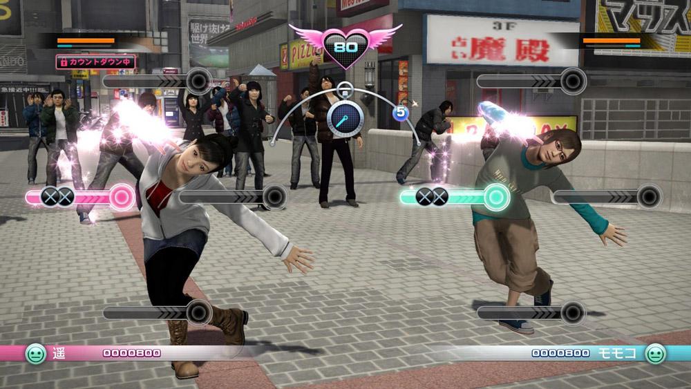 Här finns mängder med mini-spel och sidouppdrag, såsom dance battle till exempel