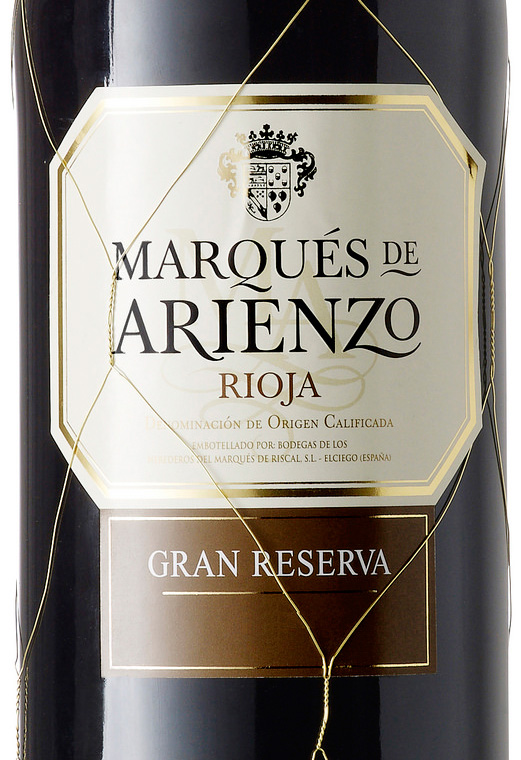 marques-de-arienzo-rioja-gran-reserva-2008