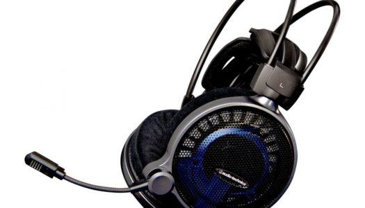 Test: Audio-Technica ATH ADG1X