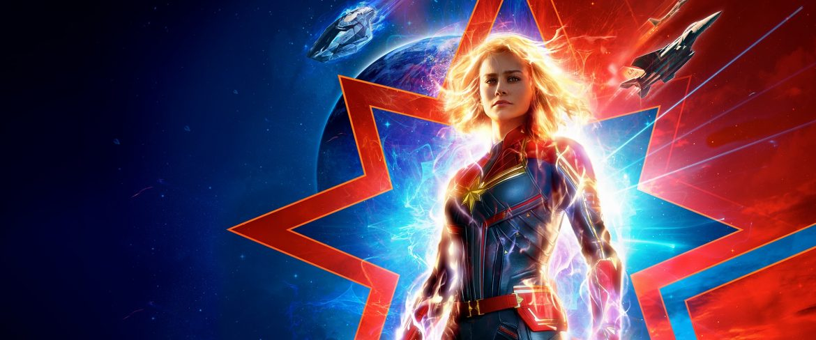 captain marvel recension