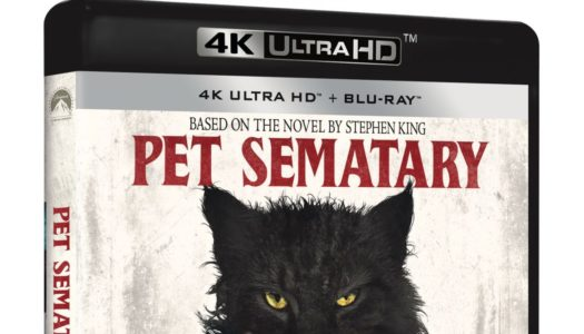 Recension: Pet Sematary (UHD)