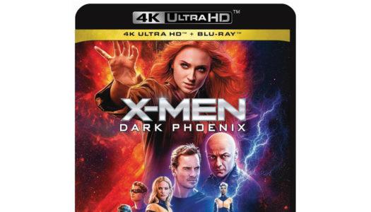 Recension: X-men – Dark Phoenix (UHD)