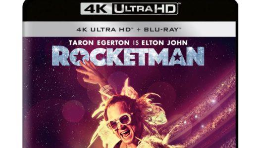 Recension: Rocketman (UHD)