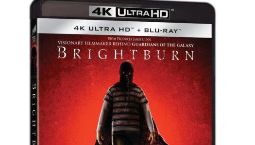 Recension: Brightburn (UHD)