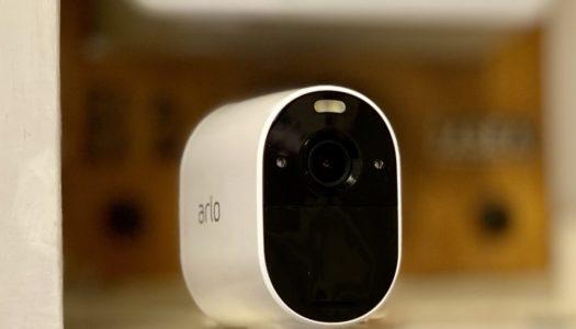 Test: Arlo Essential Spotlight Camera