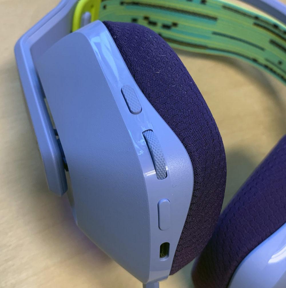 Foto: Senses.se - G733 Logitech - Närbild knapparna.