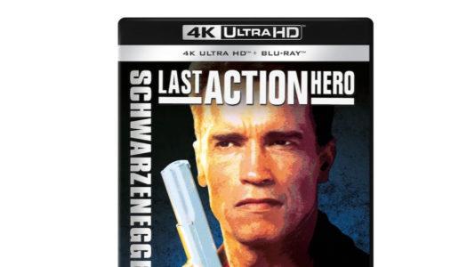 Recension: Last Action Hero (UHD)