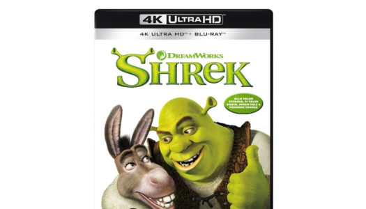 Recension: Shrek (UHD)
