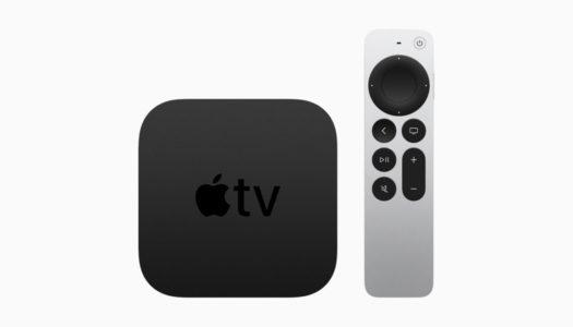 Test: Apple TV 4K (2021) (Gen 5)